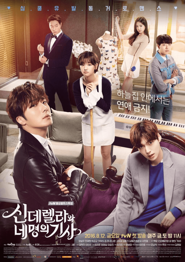 Affiche TvN de Cinderella and the four knights