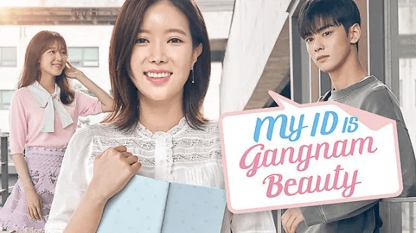 My ID is Gangnam beauty - JTBC -