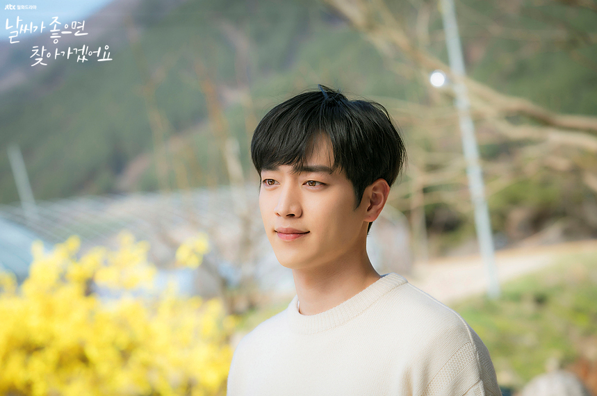 Seo Kang-joon - Image JTBC - When the weather is fine