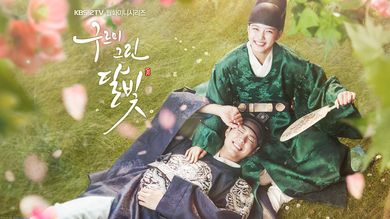 Love in the moonlight KBS