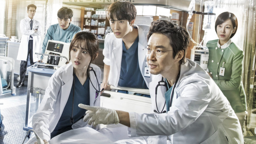 Dr Romantic 2 - Netflix
