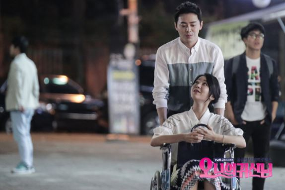 TvN - Oh my ghost!