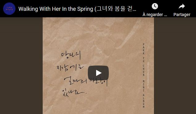 Park Yuchun - Walking with her in the spring