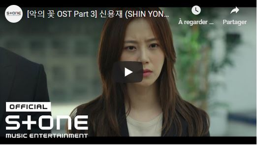 Stone Music - Ost part 3