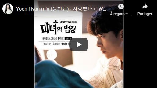 Yoon Hyun-min Witch at court OST