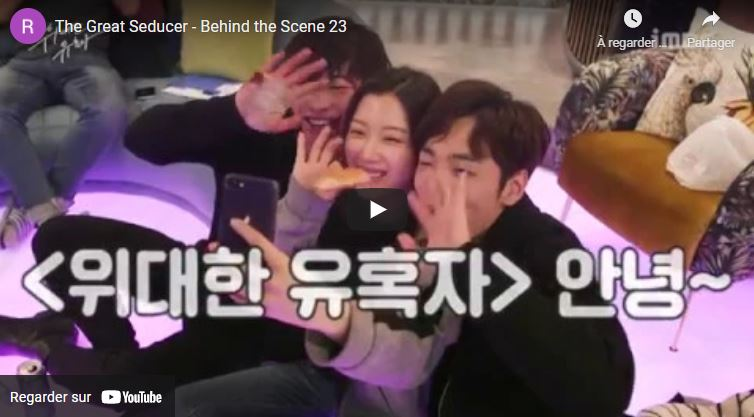 Tempted - Behind the scene