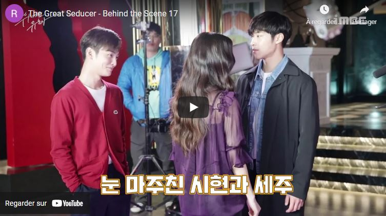 The great seducer - Behind the scene 17
