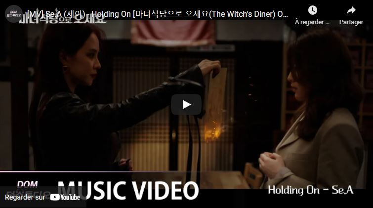 OST Witch's diner - Se A